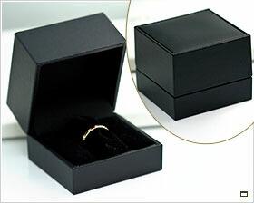 プラスサイズリング(指輪)ケース