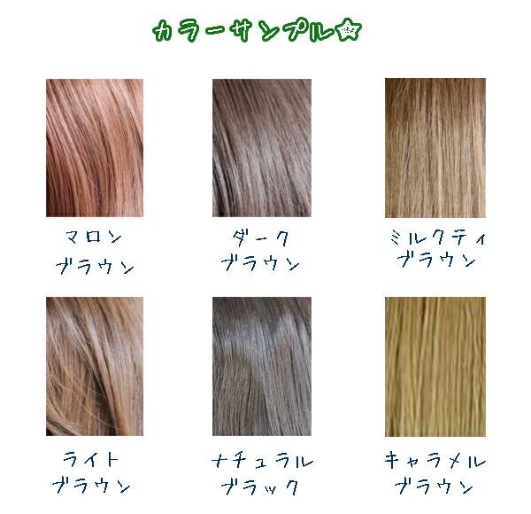 Wig Drying Cabinet ~ Partydress cinderella rakuten global market bangs is フル