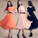 Party dress long dress one piece! long dress 3 wedding parties cavalier in three colors with black & pink & Orange long dress w1308
