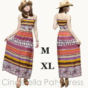 Maxi-length dress ethnic casual skirt M XL one piece spring summer for one piece jk1319