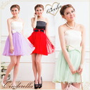 Great mini dress party dress wedding bridesmaid dresses size high waist Ribbon dress sherbet color by color one piece yj2514