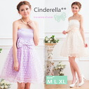 Party dress minidress wedding ceremony second party high waist ribbon floral design skirt lavender purple & cream M L XL raise of wages top shortstop dress one piece w12315