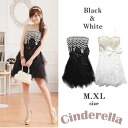 Large wedding party mini dress party dress size waist embroidered Ribbon short dress dress jk29106