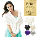 Faux fur shawl collar Bolero shawl party wedding parties ceremony clothes furisode kimono formal dress beige black grey purple white concert wedding feast fall/winter cold stall coat elegant yj13383
