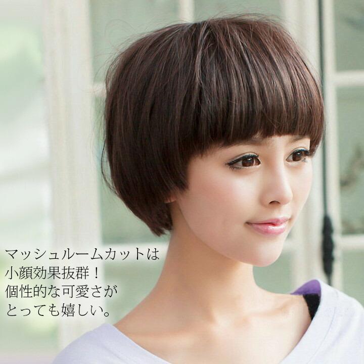 Wig Dryer Cabinet ~ Partydress cinderella rakuten global market wig