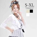 Bolero YG3723 which entering size S M L XL, the three degrees of perception white black beige party bolero that the size bolero that a wedding ceremony bolero party bolero party bolero four circle bolero has a big has a big, a wedding ceremony bolero, a
