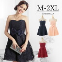 Great party dress size minidress formal wedding parties concert party party Cavalier 3 invited dress M L XL 2XL race mini dress race beat-up Ribbon yj13373