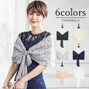 Wedding shawl speci shawl F size wedding Bolero formal Bolero chiffon fabric ruffle floral yj13379