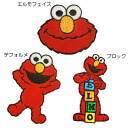 Until Sesame Street 《 elmo 》 iron emblem ☆ fancy goods (handicrafts article) mail order ☆◆ 05P11Aug148/14( tree) 9:59 a.m.