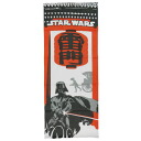 Star Wars / Japanese towel towel ◎ sum pattern Japanese towel 《 Kaminari-mon Gate 》 STAR WARS ☆ Japanese towel / movie fancy goods mail order☆◆