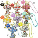 Snoopy/key ring • cute initial metal charm 《 M/Y/A/R/K/S/H/E 》 / peanut ☆ Ku Klux (ball and chain) and anime toy store ☆ cinema collection ◆