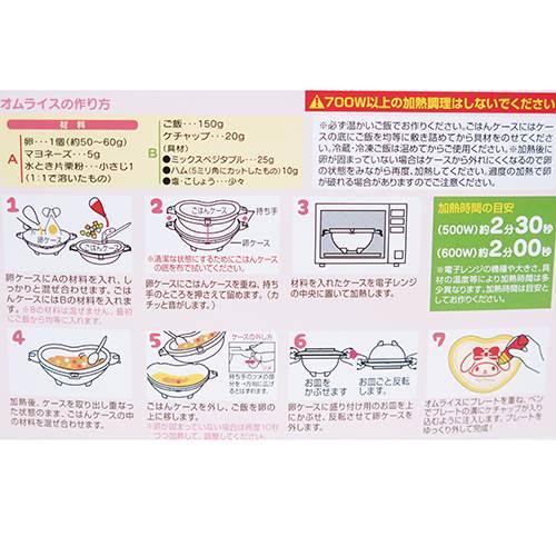 ramen noodles microwave bowls with handles