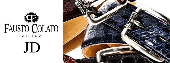 fausto colato by jd 213 204 crocodile leather. Black Bedroom Furniture Sets. Home Design Ideas