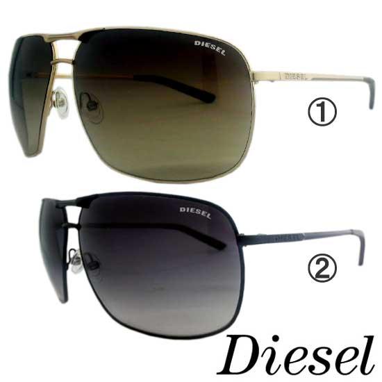 cio-inc Rakuten Global Market: DIESEL Sunglasses 1. Gold ...