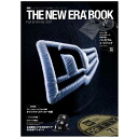ワープマガジンジャパン special the new era book 2011 fall & winter with Cap-Packable bags Warp Magazine Japan The New Era Fall & Winter 2011
