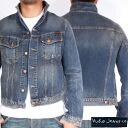 Nudie jeans jacket Terry オーガニックストライキー denim Nudie Jeans Terry Organic Strikey Denim
