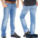 ヌーディージーンズ スリムジム ミッドサマーブルー Nudie Jeans Slim Jim Midsummer Blue