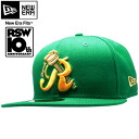 Lyosha the Skywalker x new era Cap Gold logo Kelly green / metallic gold Ryo The Skywalker×New Era Cap Multi Logo Kelly Green / Metallic Gold