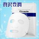 Hydrating facial mask (5 pieces) P25Jun15