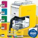 Yellow Filter Coffee Maker : ???? DeLonghi coffee maker kMix fashion design popularity drip coffee maker CMB6-YW yellow yellow