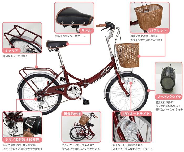 自転車の パンク 自転車 しない : パンクしない自転車】自転車 ...