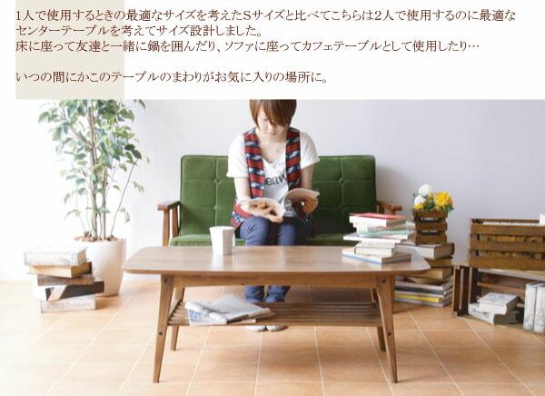 おしゃれ テーブル TOMTE トムテ インテリア