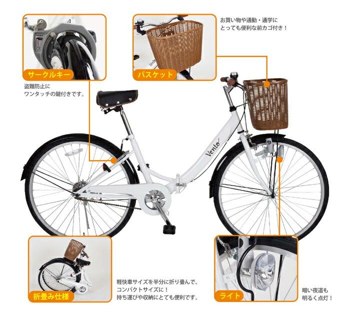 自転車の 自転車 ペダル 六角レンチ サイズ : 折りたたみ自転車 折畳自転車 ...