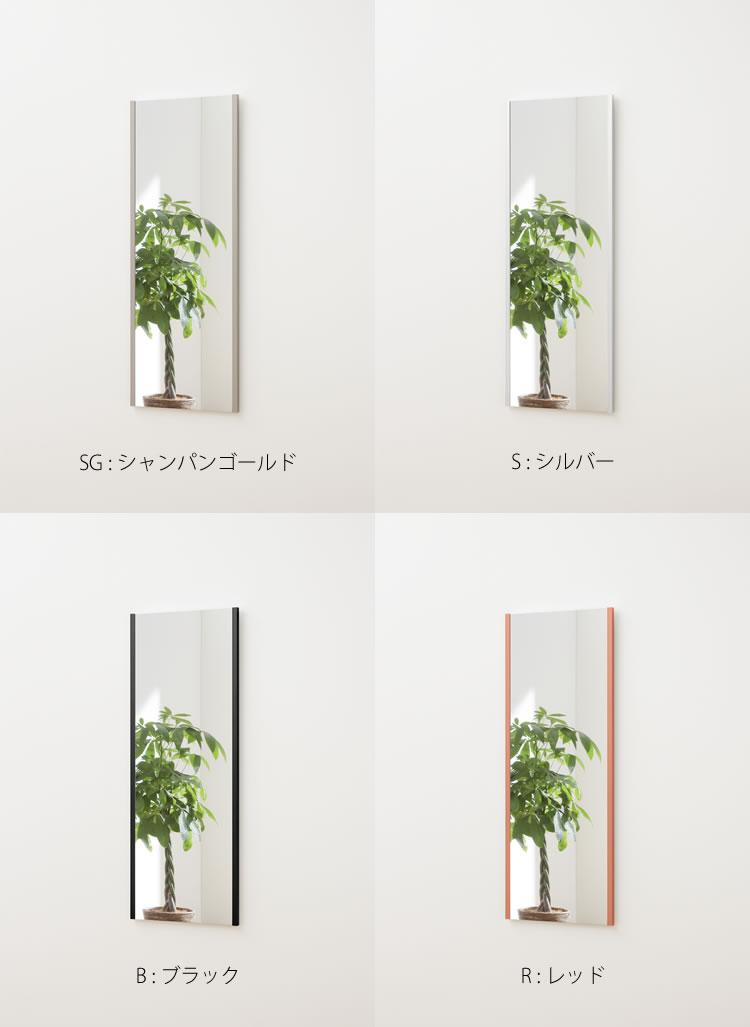 リフェクスミラー 割れない鏡 カラーバリエーション