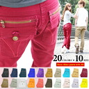 Chinos mens ladies boys CL142 ★ top-selling fashion / jeans / denim / bottoms / pants / stretch / Chino / white / beige / black and black / blue outlet