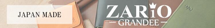 ZARIO GRANDEE