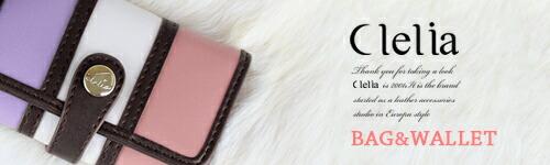 Clelia バッグ 財布 キーケース セール