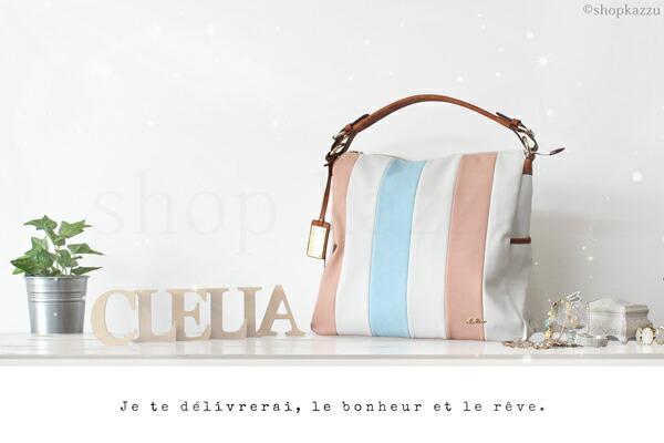 �ȡ��ȥХå� ��ǥ����� ���ȥ饤�� �ޥ�����顼�Хå� Clelia ����ꥢ (3��) ��CL-22228-6��