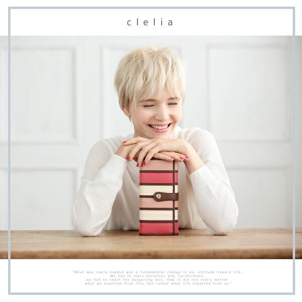 Clelia財布