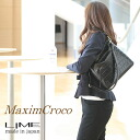 Lime ☆ マキシムクロコ L1750 ☆ black kidskin ☆ leather 2 ウェイショルダーバッグ ☆ tilted over bag ☆ travel bag 10P01Sep13