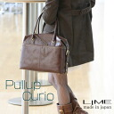 Lime ☆ プルアップクリオ L1762 ☆ Choco A4 for women ビジネストートバッグ / casual bags and leather tote bags / leather bag /