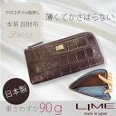 L8055cco610b