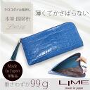 L8056blu610main
