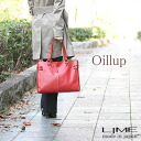 Lime ☆ L1746 ☆ red oil up, ladies leather A4 commuter bag / tote bag / casual / leather tote / カラーリクルートバッグ / business bags