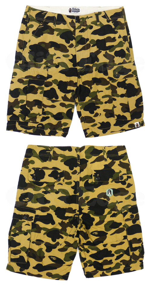 Find great deals on eBay for yellow camo cargo shorts. Shop with confidence.