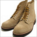 A BATHING APE (APE) RAILROAD boots BEIGE 293-000124-266-