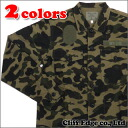 A BATHING APE 1ST CAMO ARMY SH RIP-STOP (long sleeve) 216-001123-045 (1080-131-025)-
