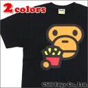 A BATHING APE MILO FACE FRENCH FRIES TEE (T셔츠) 200-006151-050(2 A80-110-027)-