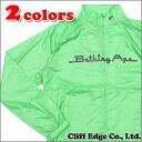 A BATHING APE NEON COLOR CYCLE JACKET (jacket) 225-000184-058 (1A80-140-008)-