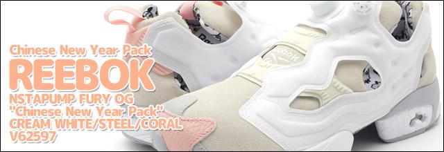 ◆Shoes