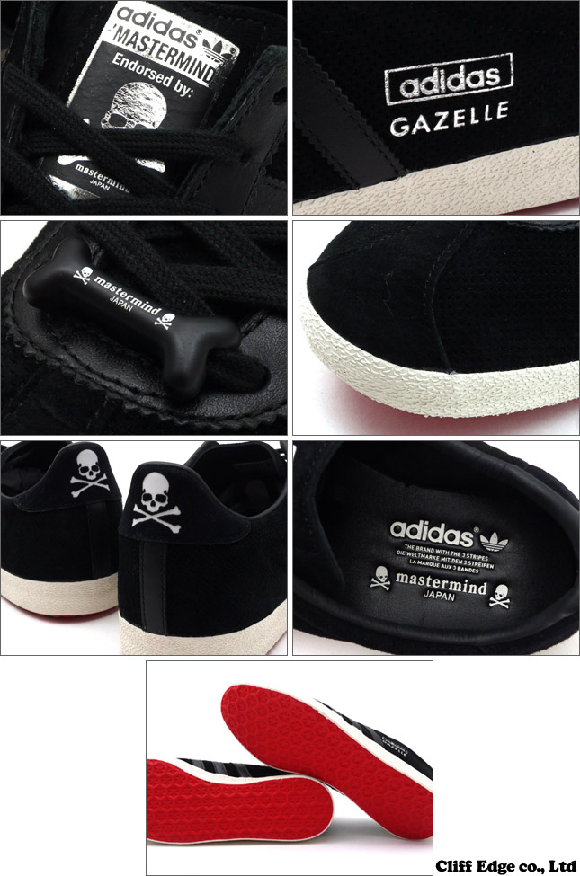 adidas gazelle x mastermind japan