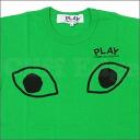 PLAY COMME des GARCONS (플레이 닷컴 드 르 손) 하트 EYE 컬러 셔츠 GREEN 200-003543-035x