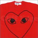 지금 아이 구입 금액 5, 000 엔 (세금 별도) 이상에서 배송 중!! (01/05) PLAY COMME des GARCONS (플레이 닷컴 드 르 손) 테두리 하트 컬러 티셔츠 RED 200-003542-033x