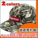 SUPREME x Liberty Thorgerson Camp Cap (캠프 캡) 265-000415-011+