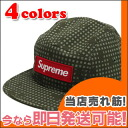 SUPREME Grid Camo Camp Cap (캠프 캡) 265-000000-011 x