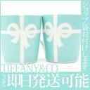TIFFANY&CO. (티파니) 블루 박스 머그잔 BLUE 290-000755-014 +